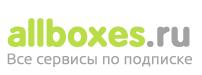 allboxes.ru